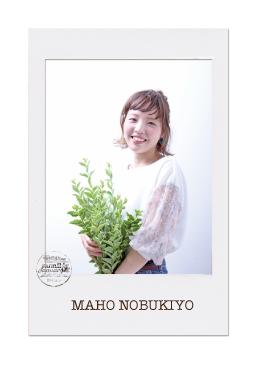 2017staff_maho1.png