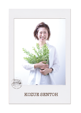 2017staff_kozue1.png