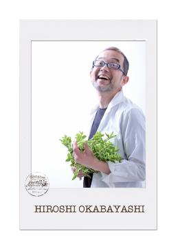 2017staff_hiroshi111.png
