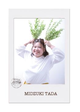 2017staff_midzuki1.png