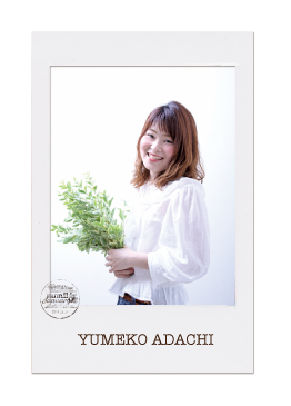 2017staff_yumeko1.png